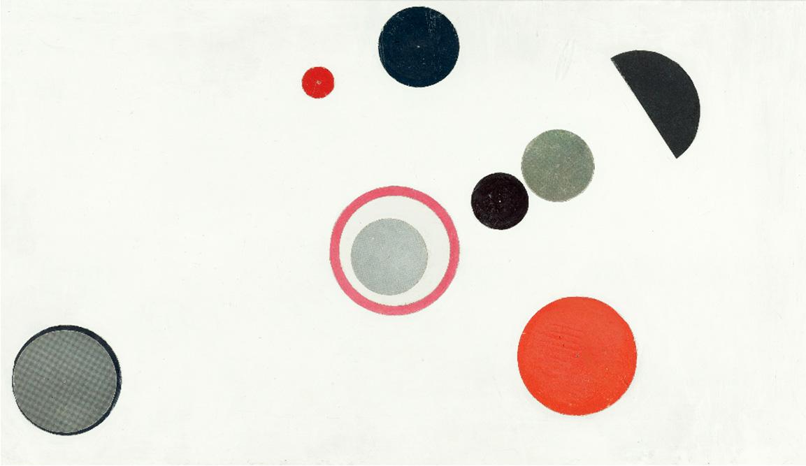 Collage n°1045, 1955 Collage sur papier 29 x 50 cm